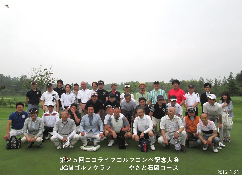 1)朝礼集合写真